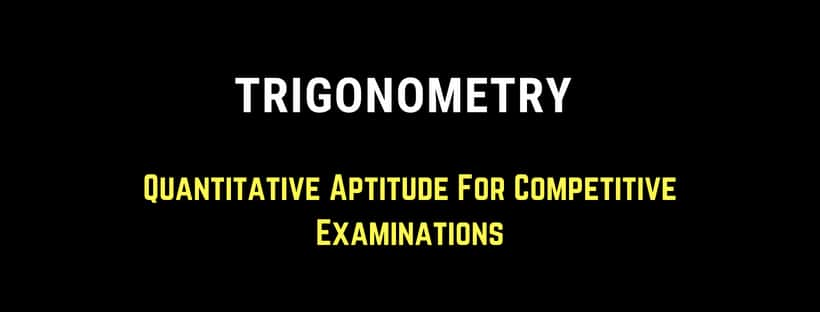 Trigonometry All Formulas
