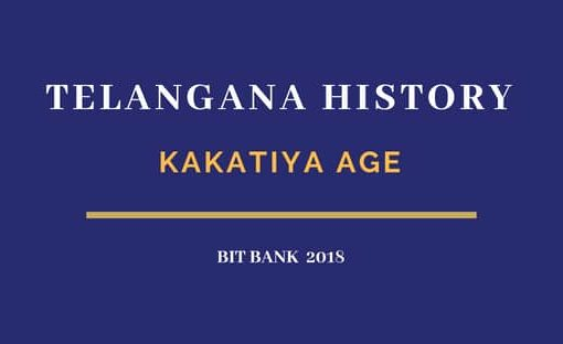 Kakatiya dynasty gk for competitive exams MCQ bit bank