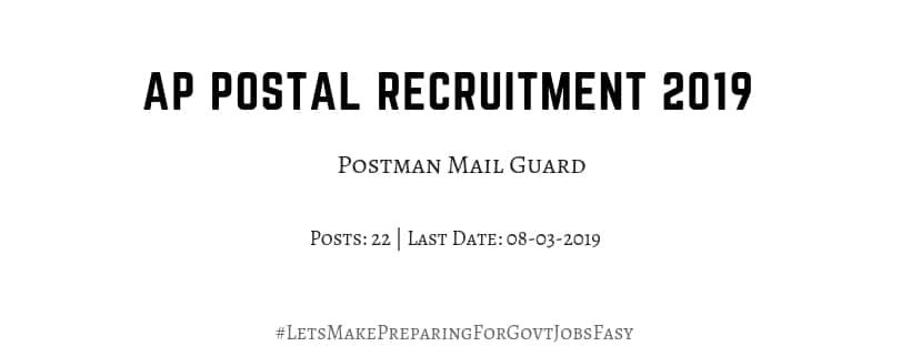ap postman mail guard recruitment 2019