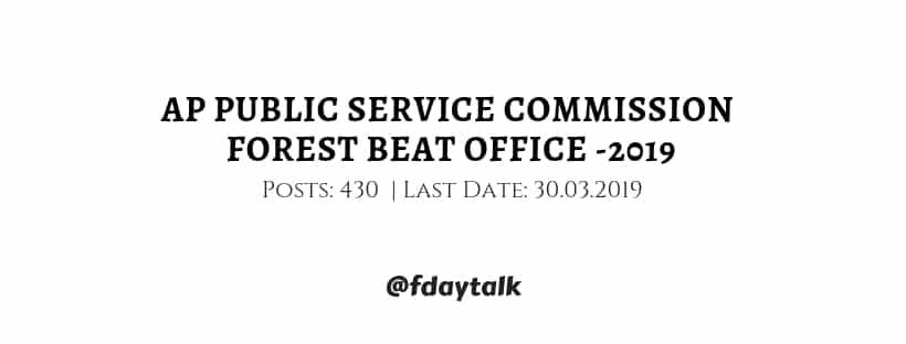 Appsc Forest Beat Officer FBOrecruitment 2019