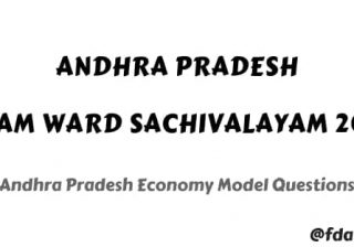 AP Sachivalayam practice Model Test Paper Questions