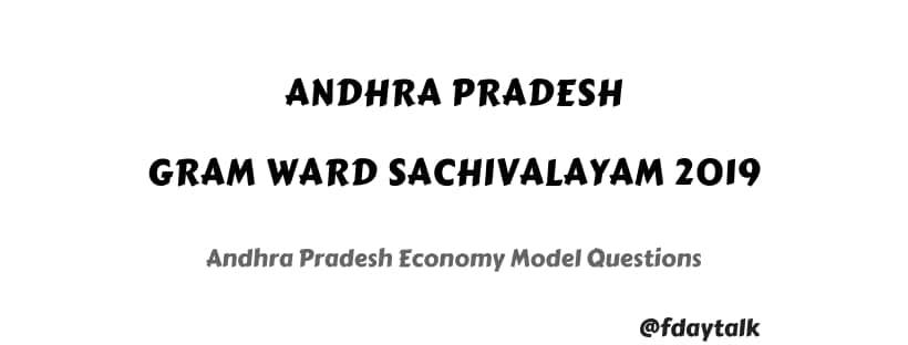 AP Sachivalayam practice Model Test Paper Questions