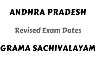 Andhra Pradesh Grama Ward Sachivalayam Recruitment exam dates