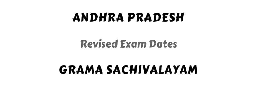 Andhra Pradesh Grama Ward Sachivalayam Recruitment exam dates