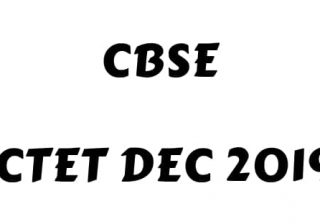 CBSE Central Teacher Eligibility Test CTET Dec 2019