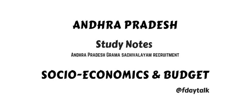 ap sachivalayam study material