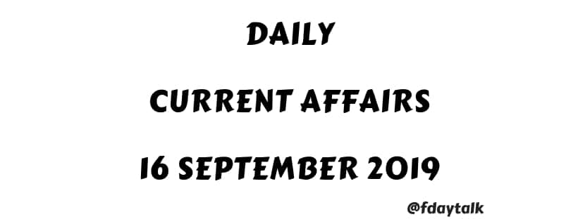 Current Affairs PDF 2019 Download
