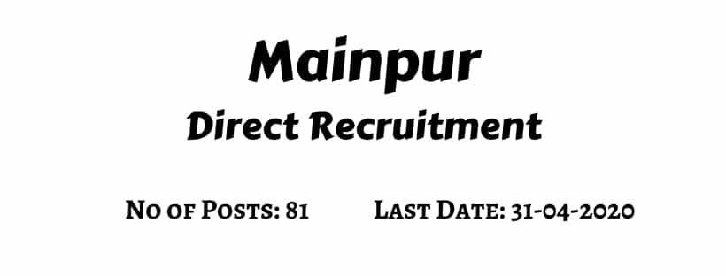 Manipur Recruitment 2020